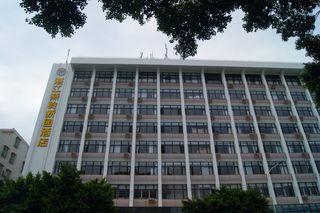 燕岭新园酒店