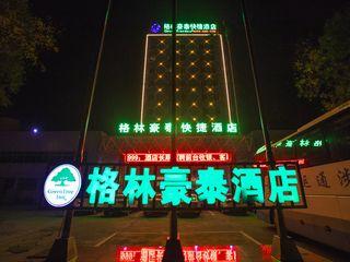青州家维酒店