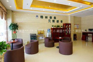 格林豪泰快捷酒店(汉中高铁站北一环路店)