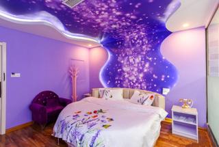 紫驿精品主题酒店