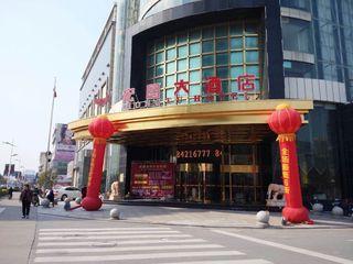 靖江宏图大酒店