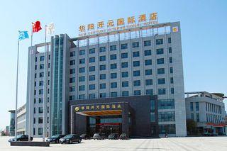 华阳开元国际酒店