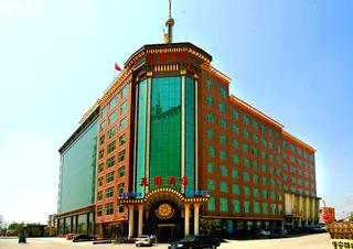 锦州凌海花园酒店