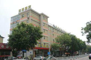银座佳驿酒店(威海文登文山路店)