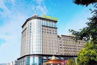 京山金山国际大酒店