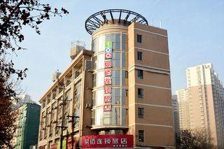 易佰连锁旅店(石家庄运河桥客运站店)