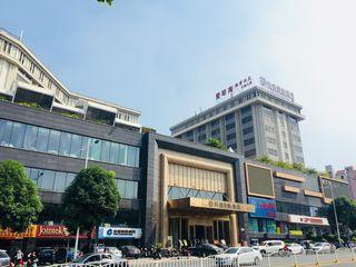 环球国际酒店