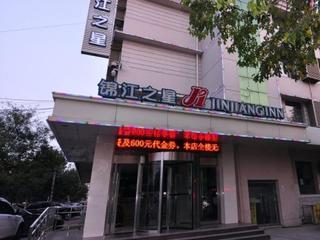 锦江之星(德州火车站店)