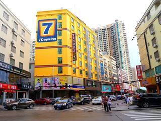 7天连锁酒店(河源文化广场人人乐店)