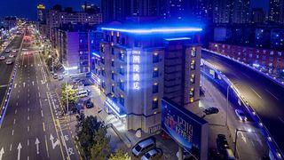 ZMAX潮漫酒店(哈尔滨哈药路冰雪大世界店)