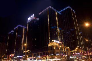 麗枫酒店(泸州佳乐世纪城店)