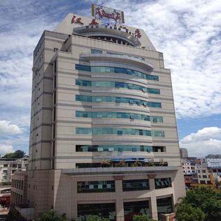 汉唐大酒店