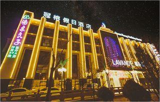 麗枫酒店(承德避暑山庄店)