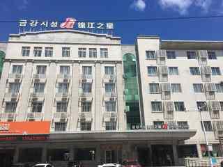 锦江之星(延吉市政府店)