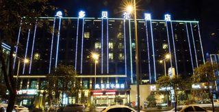 多贝尔酒店