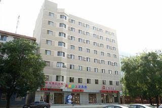 锦江之星(营口鲅鱼圈世纪广场店)