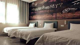 驿家365连锁酒店(上庄西三环店)