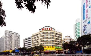 如家快捷酒店(福州火车站华林路店)
