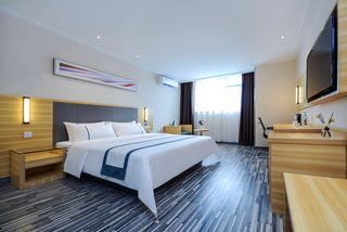 城市便捷酒店(重庆北碚地铁站天奇广场店)