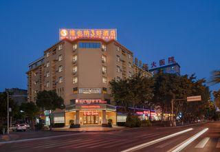 维也纳3好酒店(西昌航天大道店)