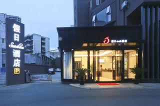 假日sunshine酒店(玉林店)