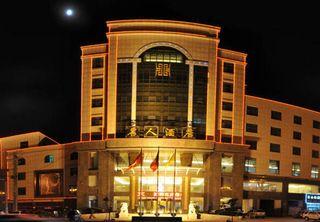 营口名人酒店