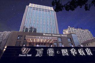 滁州万瑞四季酒店