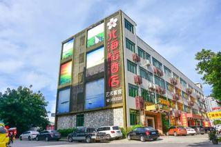 北海稻酒店(南沙店)