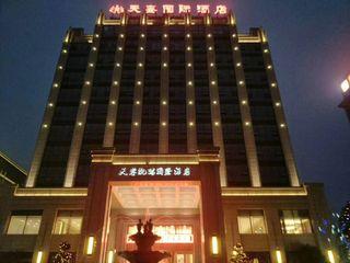 天銮凯瑞国际酒店