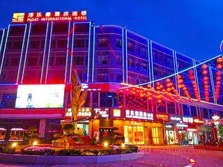 浮乐德酒店