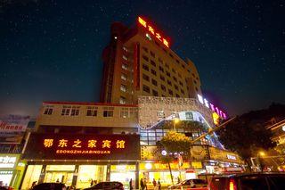 鄂东之家电竞宾馆