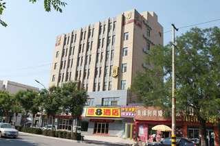 速8酒店(泰安宁阳欣街店)