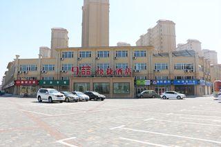 9喆快捷酒店