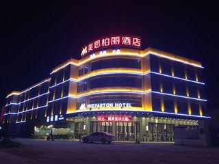 美思柏丽酒店(鹤山新城店)
