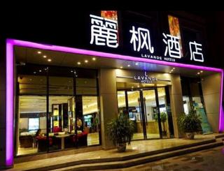 麗枫酒店(靖江汽车总站店)