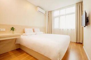 桔子水晶公寓