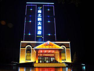 海之韵大酒店