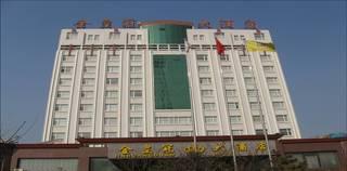 金皇冠大酒店