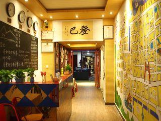 登巴国际青年旅舍(济南火车站店)