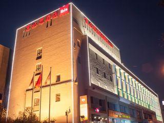 宜必思酒店(天津之眼店)