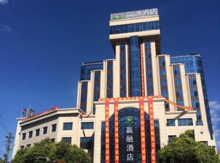 楚雄赢融酒店