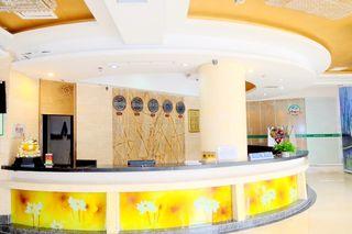 汉西园宾馆