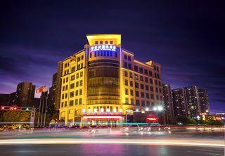 任丘新世纪国际酒店