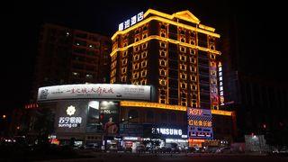 嘉润商务酒店