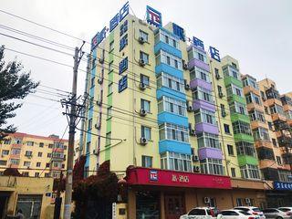 派酒店(哈尔滨索菲亚教堂一面街店)