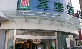 莫泰酒店(湖州安吉商贸广场递铺中路店)