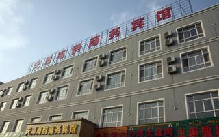 天泽海韵商务酒店