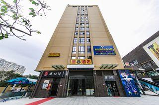 速8酒店(福州长乐机场漳港店)