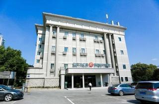 锦江之星品尚(南京汉中门店)