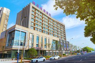 桔子水晶酒店(恐龙园店)